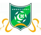 Футбольный клуб Чжэцзян Гринтаун