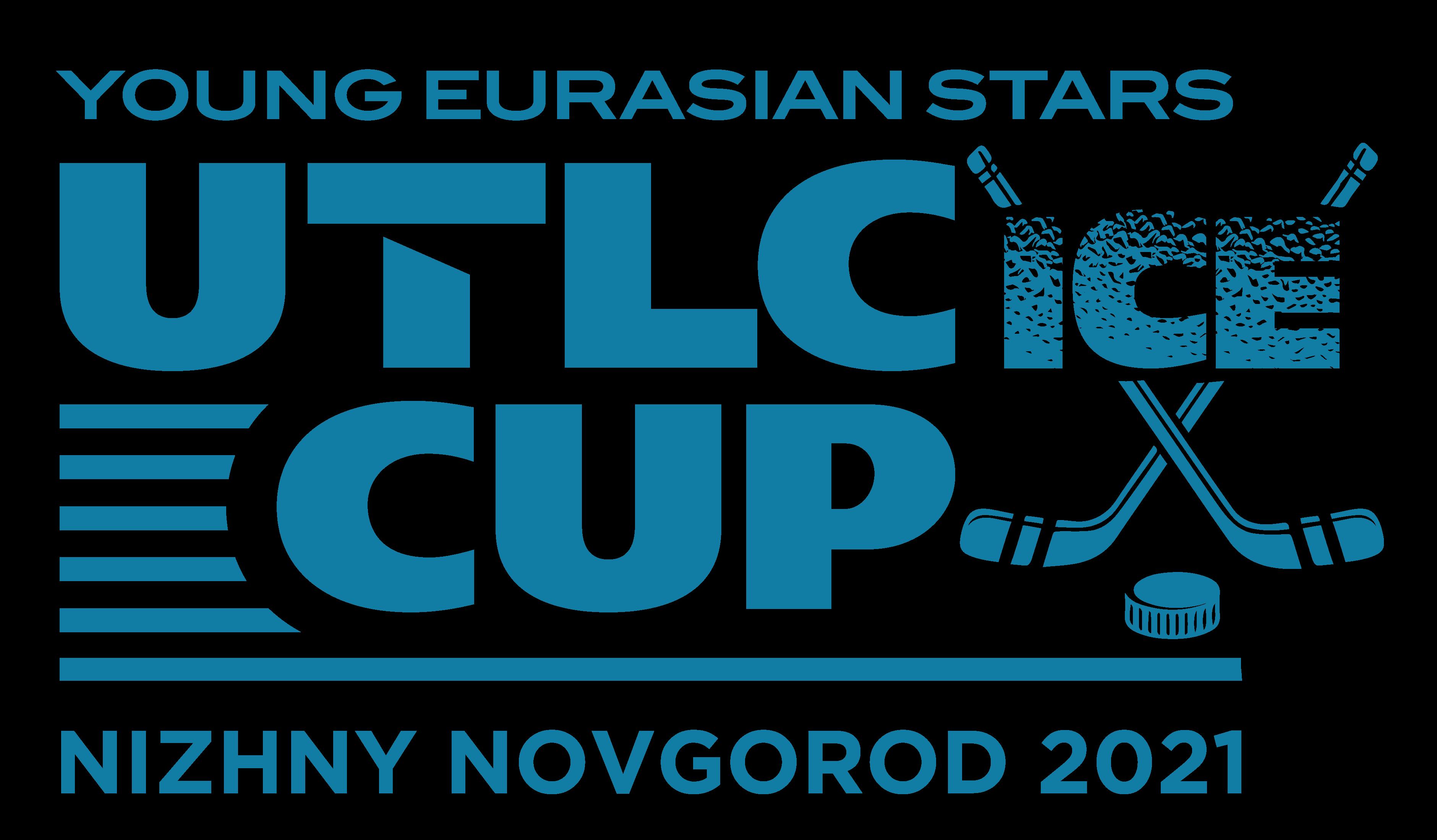 UTLC ICE Cup 2021